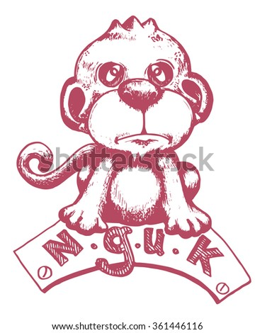 Monkey Cartoon Hand Draw Isolated On Stock Vector Royalty Free