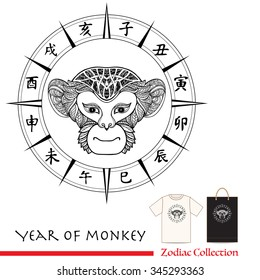 Monkey,. Chinese horoscope sign. This illustration can be used as a greeting card or as a print on T-shirts and bags. Decorative, in zentangle style