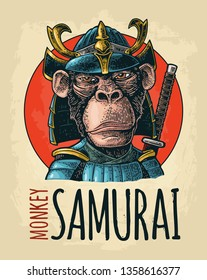 Monkey dressed in the japan helmet and armor with sword behind. Samurai handwriting lettering. Vintage color engraving. Isolated on bejge background. Hand drawn design element for poster, t-shirt