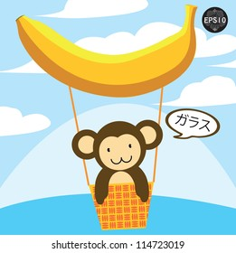 A Monkey flying a big banana balloon above the sea  and say delicious in japan, Vector