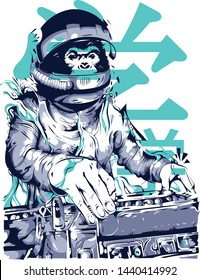 monkey music ilustration dj song eletronic isolated cartoon astronomic spacial