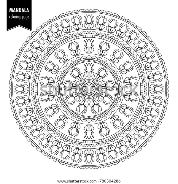 monochrome ethnic mandala design antistress 600w