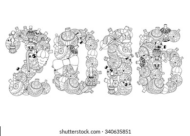 Monochrome Numbers 2016 of the New Year of Christmas toys and bells. doodling. Merry Christmas And Happy New Year.
