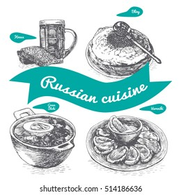 Monochrome vector illustration of Russian cuisine and cooking traditions