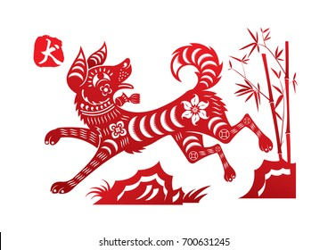 A monotone leaping doggy with a Chinese word 'quan', means dog, presenting in the traditional Chinese paper cutting style.