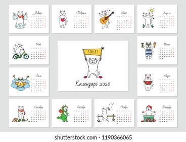 Monthly calendar 2020 template with a cute white cat enjoying seasons. Russian language. Starts on Monday. Vector illustration 8 EPS.
