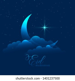 moon with cloud and star eid mubarak background
