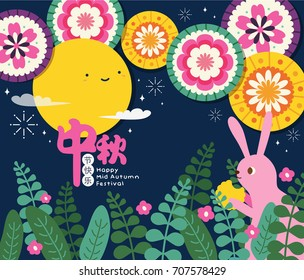 Moon Rabbits Cartoon Character of Mid Autumn Festival. Chinese Text Means Happy Mid Autumn Festival