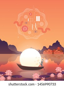 mooncake festival/mid autumn festival greetings template with chinese characters that mean 'mid autumn'