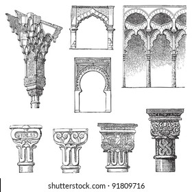 Moorish building style / illustrations from Meyers Konversations-Lexikon 1897