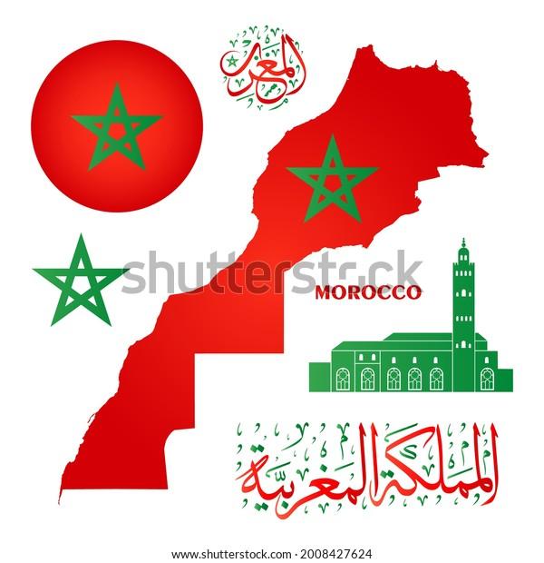 morocco arabic africa llustration vector eps