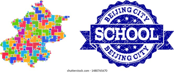 Mosaic puzzle map of Beijing Municipality and rubber school seal stamp with ribbon. Vector map of Beijing Municipality designed with colorful square and corner blocks.
