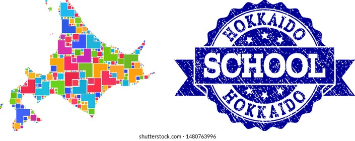 Mosaic puzzle map of Hokkaido Island and grunge school seal stamp with ribbon. Vector map of Hokkaido Island designed with bright colored square and corner elements.