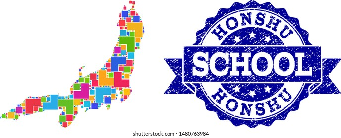 Mosaic puzzle map of Honshu Island and unclean school seal with ribbon. Vector map of Honshu Island constructed with colorful square and corner elements. Vector seal with grunge rubber texture,