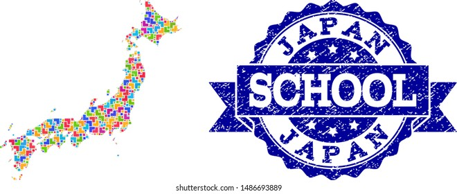 Mosaic puzzle map of Japan and rubber school seal with ribbon. Vector map of Japan designed with colorful square and corner blocks. Vector imprint with distress rubber texture, and school caption.