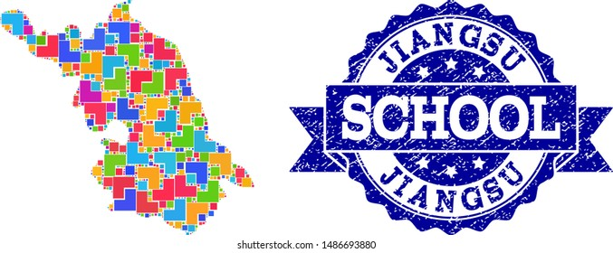 Mosaic puzzle Map of Jiangsu Province and rubber school seal with ribbon. Vector Map of Jiangsu Province constructed with bright colored square and corner elements.