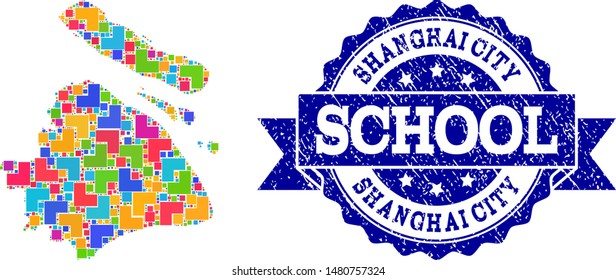 Mosaic puzzle map of Shanghai Municipality and rubber school seal with ribbon. Vector map of Shanghai Municipality constructed with colorful square and corner blocks.
