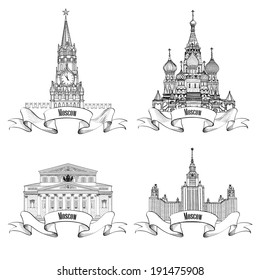 Moscow City Famous Building set. Bolshoy theatre, Spasskaya tower, Moscow State University, Saint Baisil Cathedral. Travel icon vector collection.