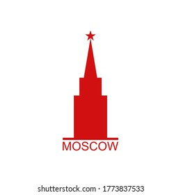 Moscow city Russia Kremlin wall Red Square star logo icon sign landmark Modern geometric creative design style Fashion print clothes apparel greeting invitation card picture banner flyer book Vector