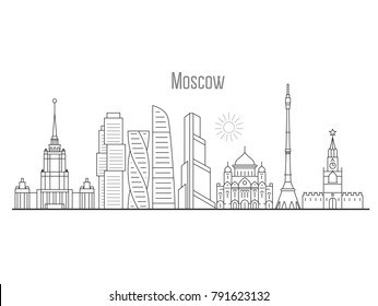 Moscow city skyline - towers and landmarks cityscape in liner style