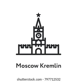 Moscow Kremlin Building Minimal Flat Line Outline Stroke Icon