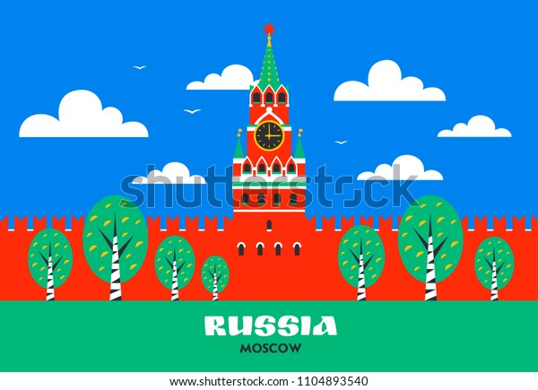 Moscow Kremlin. City center landscape.Spasskaya tower of the Kremlin on red square in Moscow, Russia. Russian national landmark in flat style. Vector illustration
