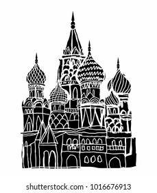 Moscow kremlin palace graphic design vector art