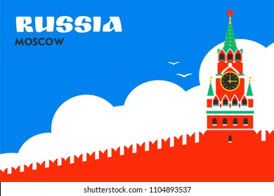 Moscow Kremlin. Spasskaya tower of the Kremlin on red square in Moscow, Russia. Russian national landmark in flat style, banner template. Vector illustration