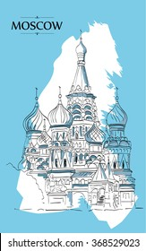 Moscow, Red Square. St. Basil's cathedral, vector drawing, freehand vintage illustration