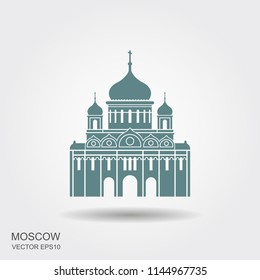 MOSCOW, RUSSIA Cathedral of Christ the Saviour. Vector flat icon