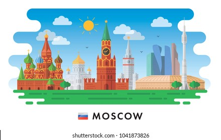 Moscow, Russia. Red Square, Churches, Modern buildings and city sights. Vector illustration