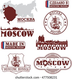 Moscow, Russia - set of skylines and emblems. Vector collection. City name in English and Russian.