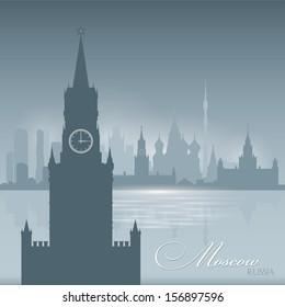 Moscow Russia skyline city silhouette. Vector illustration Background