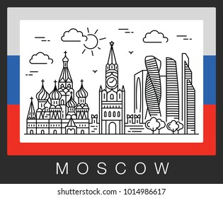Moscow, Russia. Vector illustration of city sights