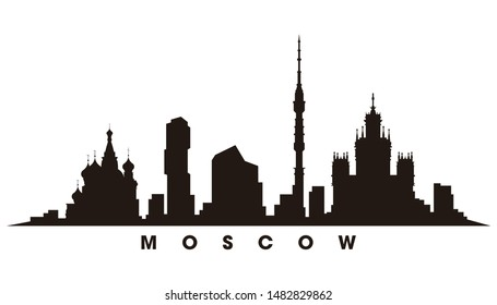 Moscow skyline and landmarks silhouette vector