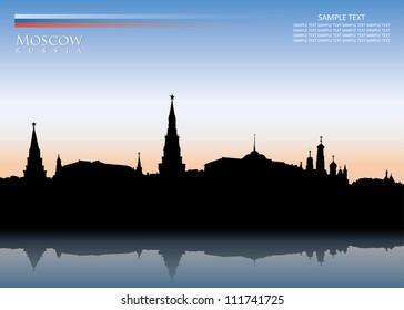 Moscow skyline - vector background