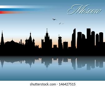 Moscow skyline - vector illustration
