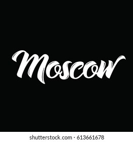 moscow, text design. Vector calligraphy. Typography poster. Usable as background.