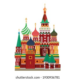 Moscow vector illustration. The capital of Russia with a tourist attraction. St. Basil's Cathedral in Moscow on Red Square
