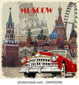 Moscow vintage poster.