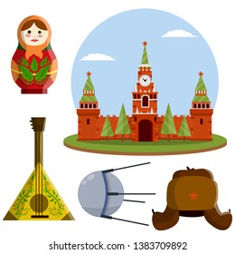 Red Star Ussr Images, Stock Photos & Vectors   Shutterstock