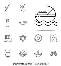 Moses icon. Judaism icons universal set for web and mobile