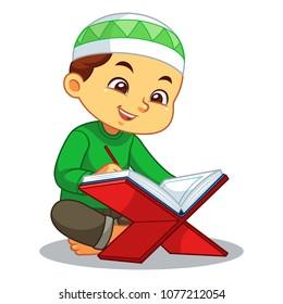 Reciting Quran Images, Stock Photos & Vectors | Shutterstock