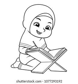 Moslem Girl reciting quran with happy face BW