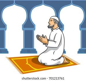 Moslem Men Sit And Pray