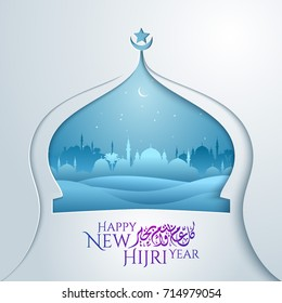 Mosque dome framed arabic desert lanndscape for greeting Hapy New Hijri Year