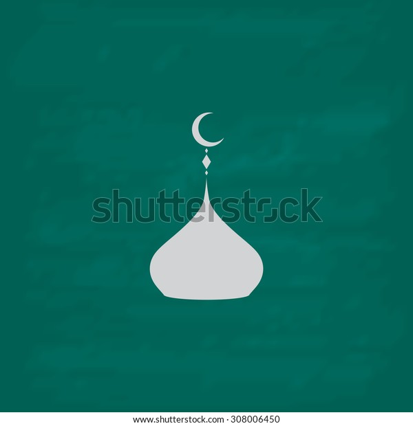 Mosque dome. Icon. Imitation draw with white chalk on green chalkboard. Flat Pictogram and School board background. Vector illustration symbol