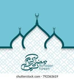 Mosque doom. Ramadan kareem greeting card with arabic geometrical pattern