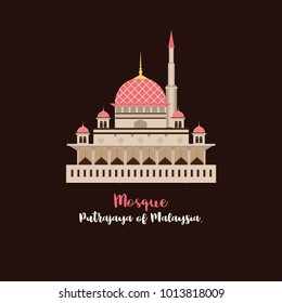 Mosque of the great structure at Putrajaya vector