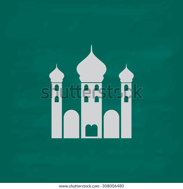 Mosque. Icon. Imitation draw with white chalk on green chalkboard. Flat Pictogram and School board background. Vector illustration symbol